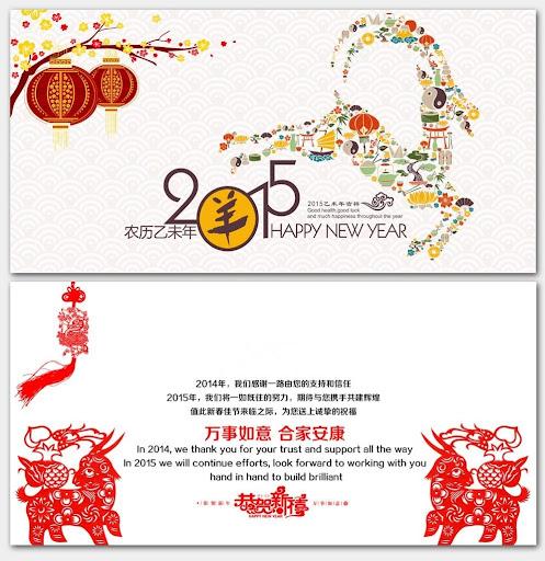 Chinese New Year eCard|免費玩個人化App-阿達玩APP