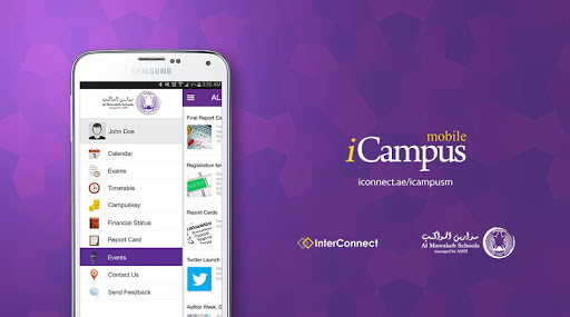 iCampus AMS - Al Barsha