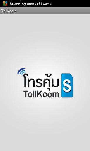 TollKoom S dialler