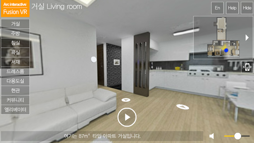 Fusion VR - 사이버모델하우스