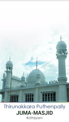 【免費社交App】Thirunakkara Juma Masjid-APP點子
