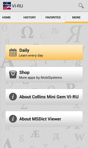 vietnamese korean dictionary app for android|討論vietnamese ...