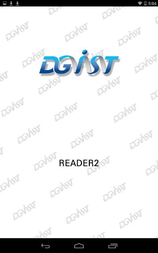 DGIST READER2
