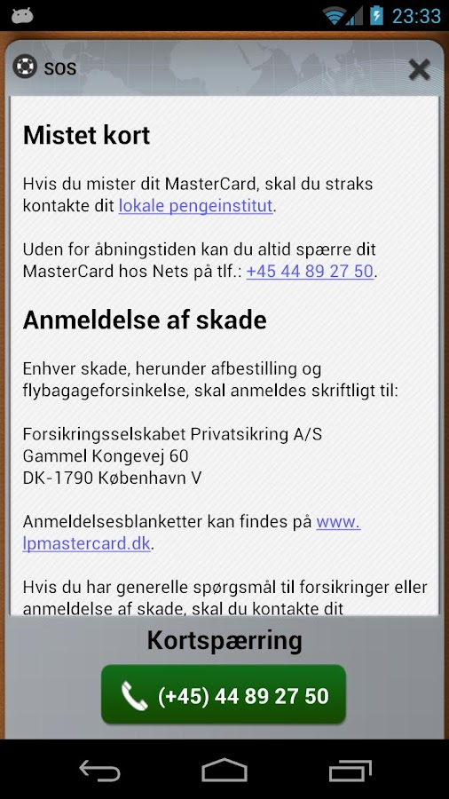 MasterCard Fordele - screenshot