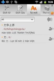 Tu Dien Trung - Viet - Trung - screenshot thumbnail