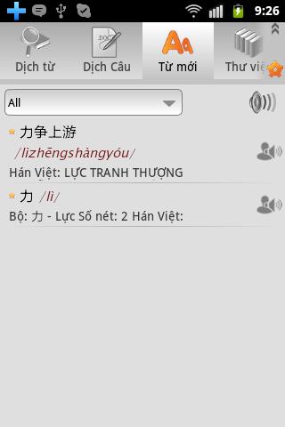 Tu Dien Trung - Viet - Trung - screenshot