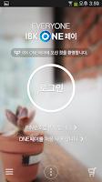 Screenshot of IBK ONE페이