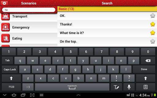 免費下載書籍APP|Learn Mandarin Chinese Phrases app開箱文|APP開箱王