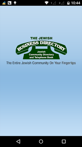 Jewish Business Directory