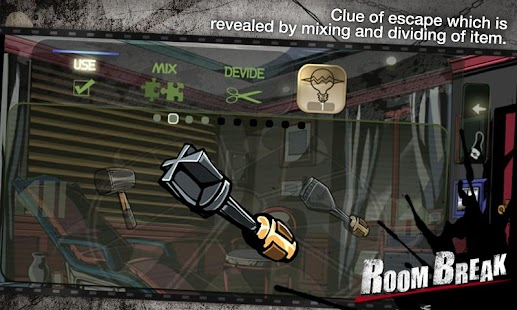 Roombreak : Escape Now!!- screenshot thumbnail