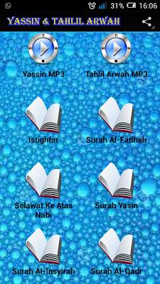 Yassin Dan Tahlil Arwah - screenshot