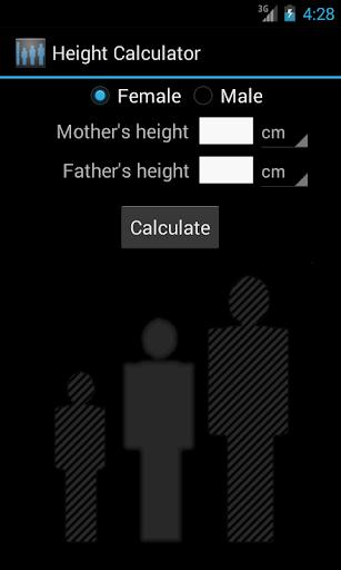 高度计算器