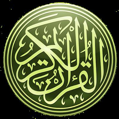 Quran Italian Translation MP3