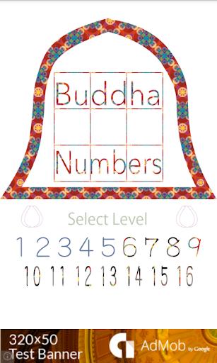 シンプル数字パズルゲーム - Buddha Numbers