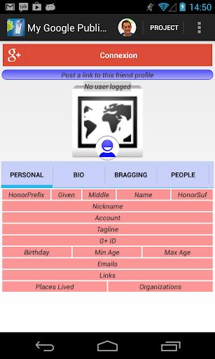 My Google Public Profile