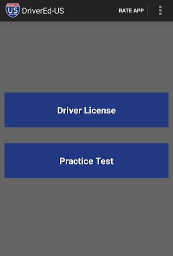 亞利桑那州DMV審稿
