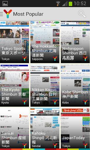 myNews 日本: 新聞リーダー