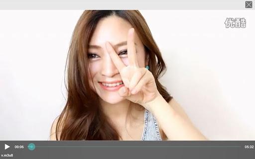 玩媒體與影片App|美妆视频 HD免費|APP試玩