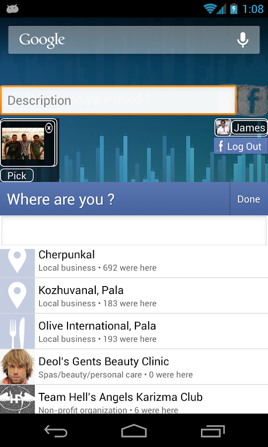 Facebook Status Update Widget - screenshot