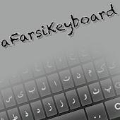 aFarsiKeyboard