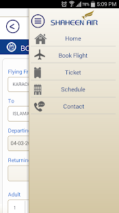 Shaheen Air- screenshot thumbnail