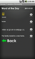 Screenshot of Korean English Translator app
