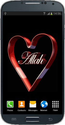 Allah Heartbeat Live Wallpaper