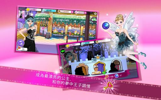 玩免費角色扮演APP|下載Star Girl: 公主盛會 app不用錢|硬是要APP