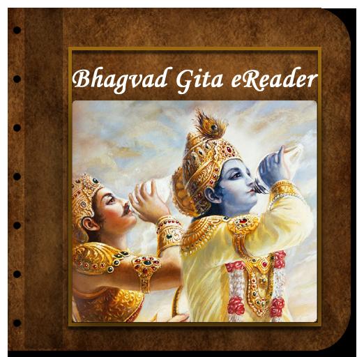 Bhagvad Gita LOGO-APP點子