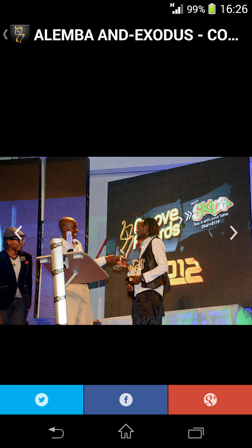Groove Awards- screenshot