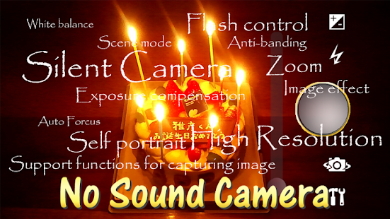No Sound Camera【Silent Camera】- screenshot thumbnail