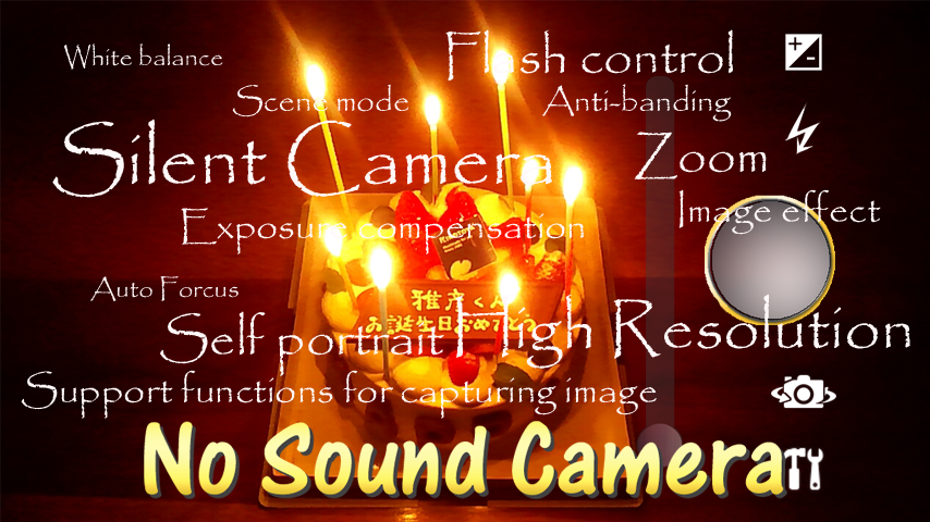 No Sound Camera【Silent Camera】- screenshot