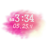 Digital Clock alerts watercolo