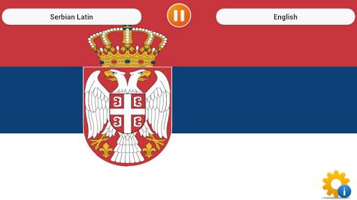 National Anthem of Serbia