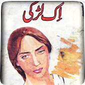 Ik Larki- Novel by Razia Butt