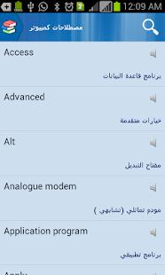 Terms Dictionary (EN-AR) - náhled