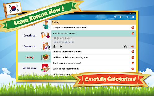 Learn Korean - screenshot thumbnail