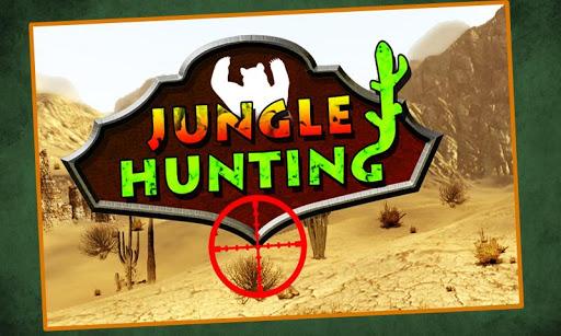 丛林动物狩猎