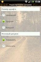 Screenshot of Грибы Беларуси LITE