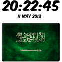 Saudi Arabia Digital Clock icon