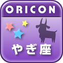 やぎ座(12星座占い) icon