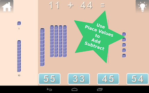 First Grade Math - screenshot thumbnail