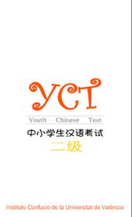 YCT-II - náhled