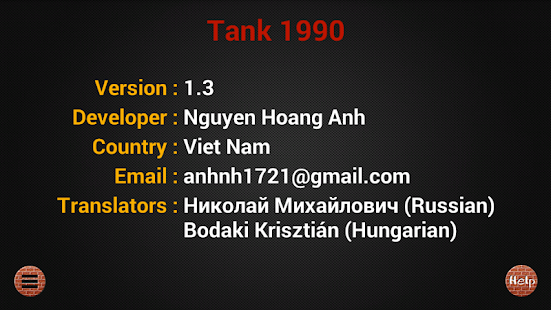 Tank 1990 - Battle City (HD) - screenshot thumbnail