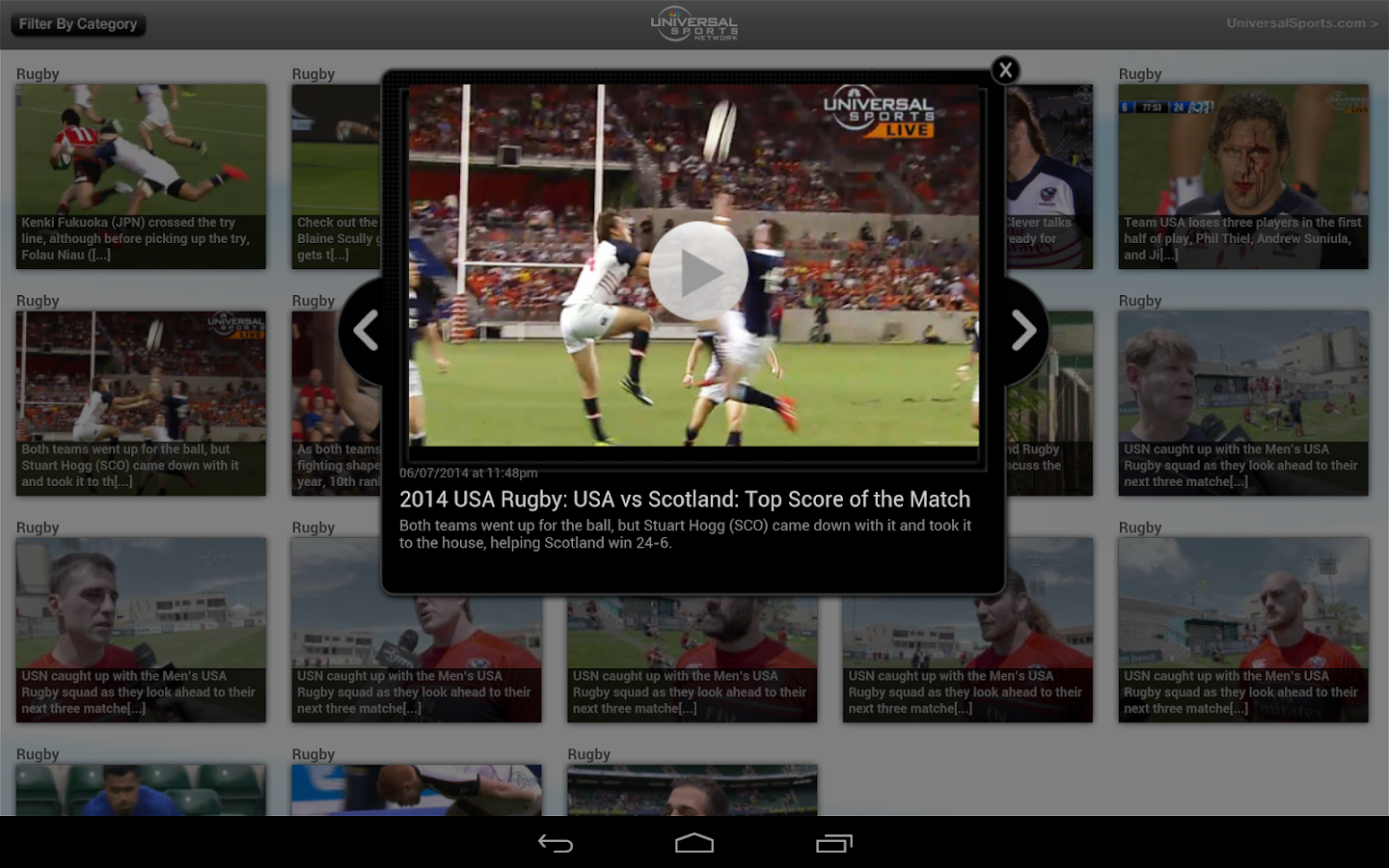Universal Sports Network- screenshot