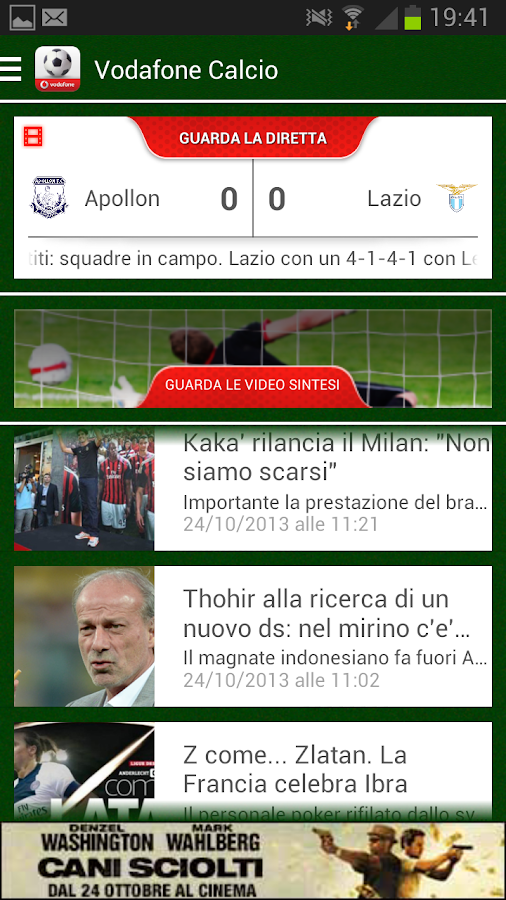 Vodafone Calcio - screenshot