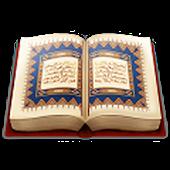 Question Quran