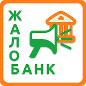ЖАЛОБАнк