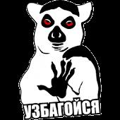 Збагойный Переводчик