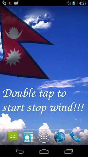 3D Nepal Flag Live Wallpaper +